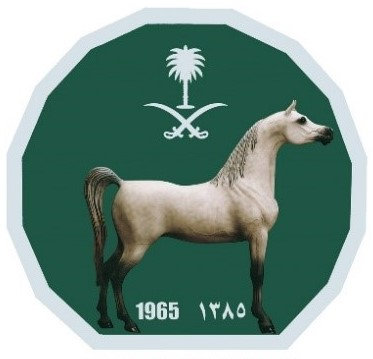 RiyadhEquineHospital_Logo.jpg