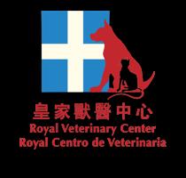 RVC Macau.png