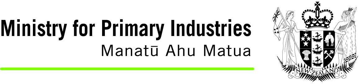 MPI logo - black  green.jpg